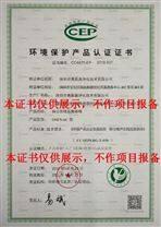 天津道路在线扬尘监控设备带CCEP认证
