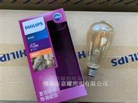 咖啡馆飞利浦4W5.5W LED钨丝灯泡梨形泡