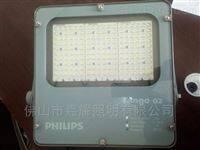 飞利浦Tango G2 BVP281 80W120W LED泛光灯