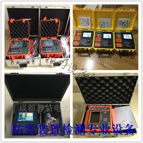 指针式拉力计|防雷检测仪器设备