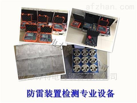 防雷檢測儀器