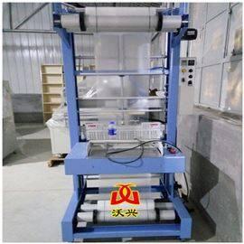 XK-6040上下送膜两端开口式纸箱热收缩包装机