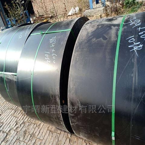 厂家直销优质直埋管补口电热熔套
