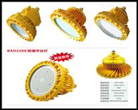 BZD130-200W免维护防爆灯