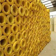 厂家铝箔岩棉板 批发铝箔贴面岩棉管