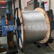 廣東鋼芯鋁絞線LGJ-150/20庫存標準