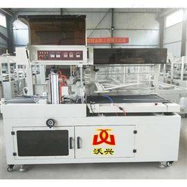 BF-650技术指导 展示架大边封热收缩包装机 全自动