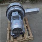 2QB720-SHH577.5KW 双叶轮漩涡风机