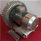 2QB610-SAH16高端单段高压鼓风机