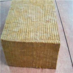 厂家批发5公分外墙岩棉板
