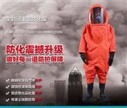 品正安防JNPZ-FH-001A连体重型防化服