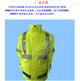 甘肅威盾反光安全防護服交通執勤反光雨衣