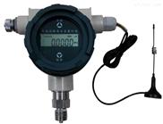 智慧消防水监测系统解决方案