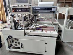 黔西县加长型热收缩包装机生产厂家