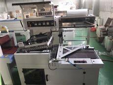 全自动L型封切热收缩包装机书本包膜封口机