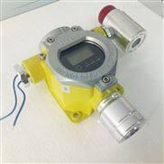 氢气站可燃气体探测器 氢气浓度超标报警器