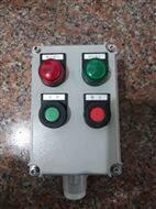 铝合金10A/380V增安型壁挂式防爆操作柱