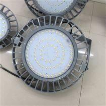 LED高顶灯100W(NGC9822工厂灯)海洋王灯具