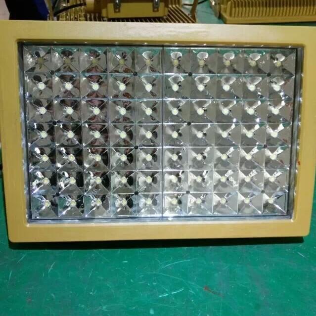 HLFB618-50W防爆泛光灯