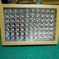 铸铝合金BRE8679-80W防爆泛光灯