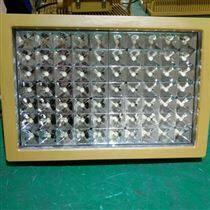 防爆LED照明燈200W