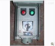 铸铝防爆操作柱加防雨罩户外防护等级IP65