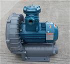 EX-G-2/ 1.5KW环保设备用防爆旋涡式气泵