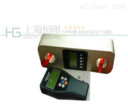 供应SGLD-6(0.06-6T)高清度带遥控器测力仪