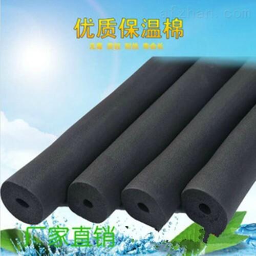 供青海橡塑板及西宁橡塑管种类报价