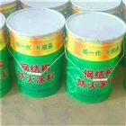 榆林钢结构涂料防火涂料应用