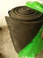 橡塑海綿板