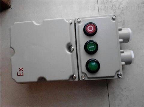 7.5KW防爆风机启动箱
