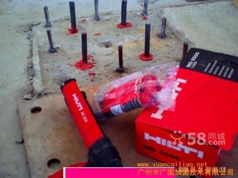 文山喜得利植筋胶-化学锚栓生产厂家