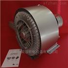 2QB720-SHH57/7.5KW水产养殖曝气高压风机