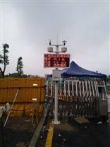 河南扬尘污染检测设备供应商