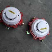 黔南州防爆浓烟探测器JTY-GD2451厂家大量出售