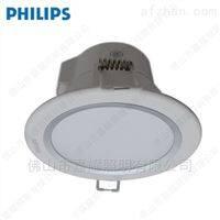 闪烁三代飞利浦3.5W5W6.5W8W 防目眩金属壳体LED筒灯
