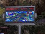 BRL-FY安徽环境大气负氧离子检测仪生产商