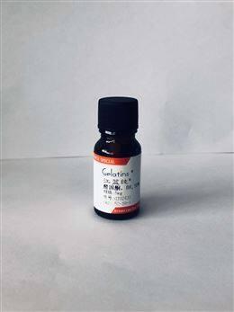 偶氮脒类引发剂V30