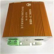等电位避雷器/智能配电箱/免接地防雷/PDU防雷排插