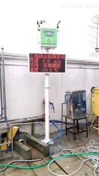 广州扬尘在线监测 24小时监测系统