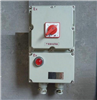 30kw电机启动防爆软启动器