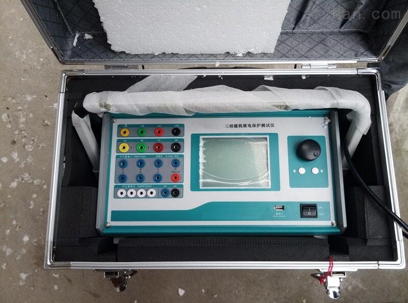 久益专业制造继电保护测试仪