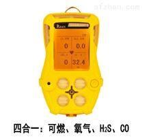 便携式气体报警仪-四合一检测仪-本质安全型
