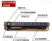 供应华立顿PDU防雷排插HLD-25K-N