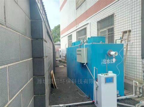 深圳小型医院污水处理设备