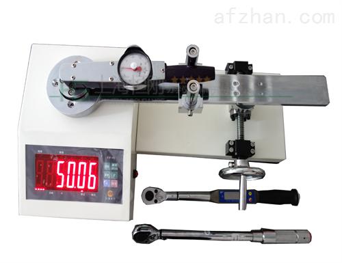 小量程指针扭力扳手校验仪0-20n.m 28N.m