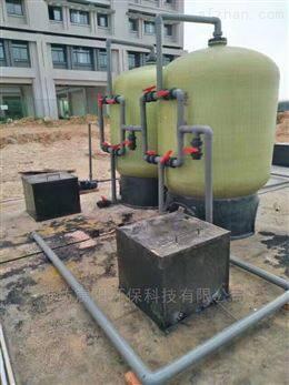 张家界小型医院污水处理设备
