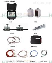 水平衡调试监测专用非接触式超声波流量計