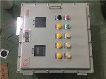 防爆箱 批发防爆动力检修箱BXX51